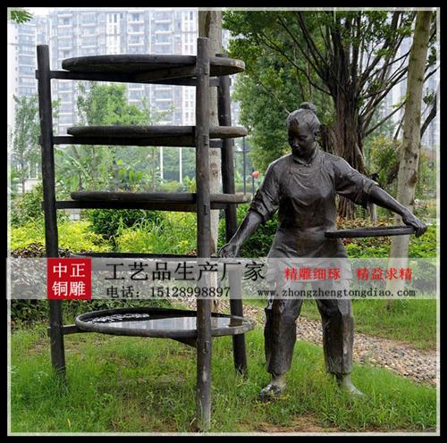 茶文化人物雕塑_人物銅雕厂家欢迎各界人士来电垂询;15128998897
