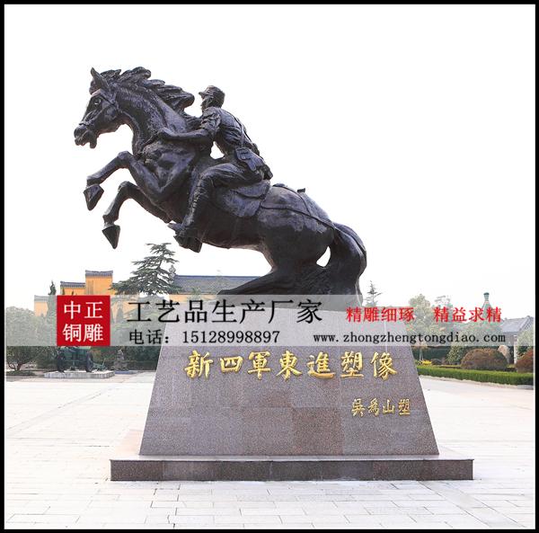 铸铜人物雕塑_人物銅雕厂家衷心希望能与社会各界合作,共创 成功,共创辉煌。