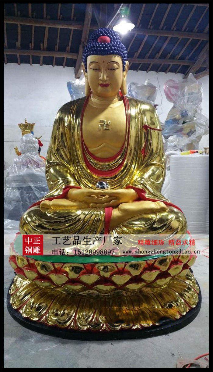 中正释迦摩尼銅雕生产厂家专业铸造释迦摩尼銅佛像,欢迎各界人士来电垂询。