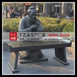 校园名人銅雕厂家专业生产人物校园雕塑_古代名人雕塑_伟人雕塑。