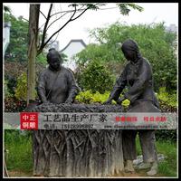 茶文化銅像