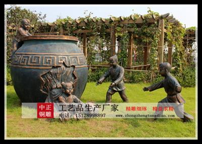 司马光砸缸銅雕塑