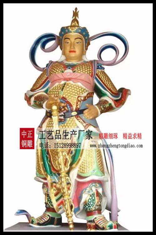 韦陀佛像銅雕生产厂家