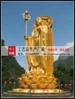 地藏王菩薩站像