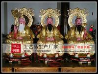 鑄銅三清祖師雕塑