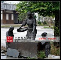 銅雕茶文化雕塑