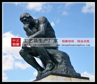 大学校园思想者銅雕