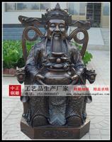 財神爺銅像