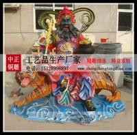 彩绘財神爺銅像