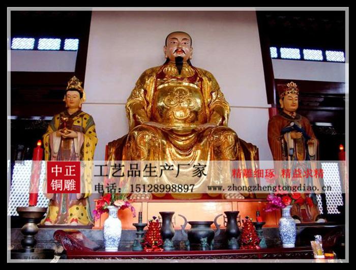 銅雕真武大帝神像_真武大帝雕塑图片欢迎咨询河北中正銅雕生产厂家