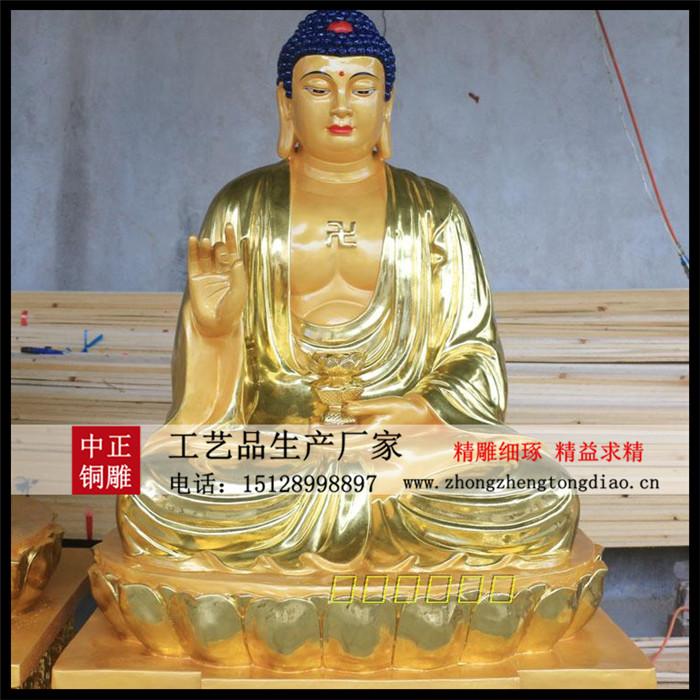 专业生产药师佛铜像_药师佛雕塑价格,欢迎咨询河北中正銅雕生产厂家。