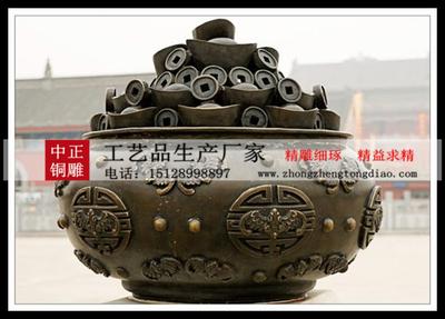 景觀雕塑聚宝盆