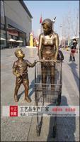 步行街雕塑價格