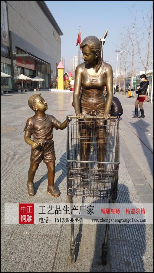 定做步行街雕塑_步行街人物雕塑廠家