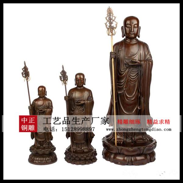 鑄銅地藏菩薩像_地藏王銅像鑄造廠歡迎新老客戶來電垂詢;15128998897