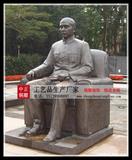 铸銅雕塑孙中山坐像