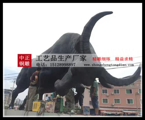 铸造开拓牛牛雕塑-开拓牛雕塑价格-开拓牛雕塑品牌-开拓牛銅雕报价。欢迎各界人士来电咨询。