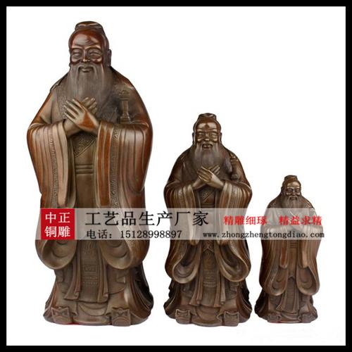 銅雕各种型号孔子