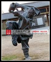 人物醉拳雕塑