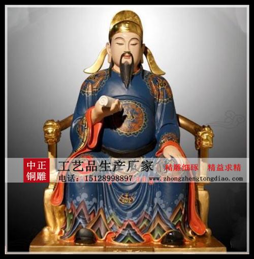 """文昌帝君"""",有天神與人神兩種不同的說法:文昌兩字既爲星名,又爲神名,也就是民間慣稱文昌星、文星神"""