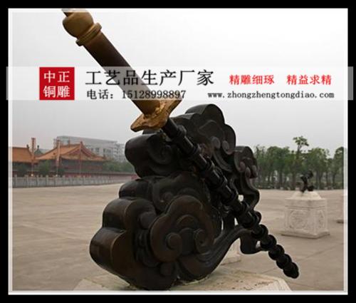 镇海神鞭景觀雕塑