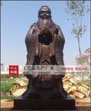 人物銅雕厂家专业生产校园人物雕塑  名人雕像价格请咨询中正銅雕有限公司。