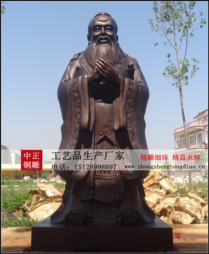 《孔子銅像》孔子是我國古代最有影響力的名人之一,他的儒家思想對中國和朝鮮半島、日本、越南等地區都有著深遠的影響