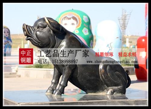 十二生肖猪雕塑