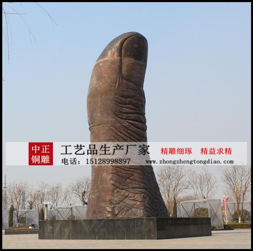 铸铜拇指雕塑