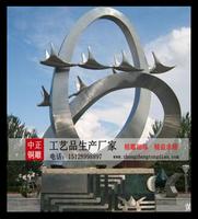 城市主題景觀雕塑