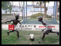 校園兒童玩耍雕塑