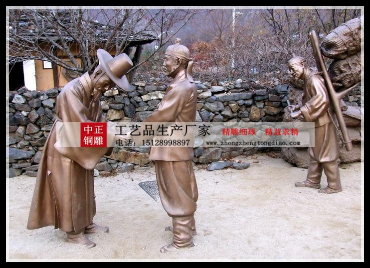 人物銅雕生产厂家专业铸造民俗人物雕塑、人物銅雕价格、中正銅雕厂家欢迎各界人士来电咨询。