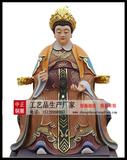 铸銅雕塑太极老母圣像