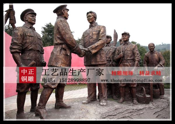 河北中正銅雕厂家专业铸造红军雕塑_广场红军雕塑。