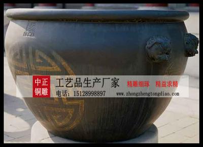 铸銅雕塑铜大缸