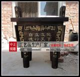 銅鼎铸造厂
