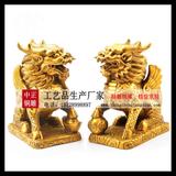 麒麟工藝品雕塑廠