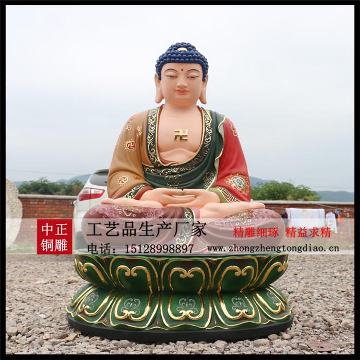 中國佛教三世佛---(燃燈佛、釋迎佛、彌勒佛)