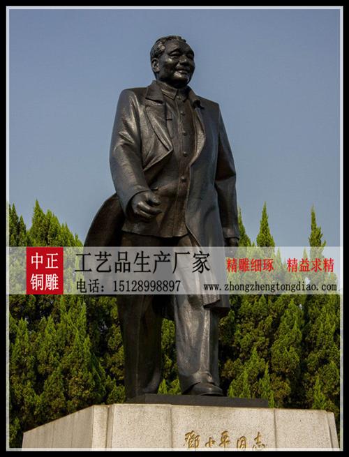 伟人邓小平铜像