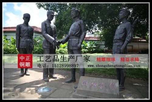 红军战士雕塑制作厂