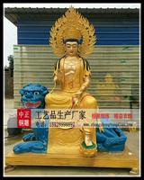 文殊菩薩銅像價格