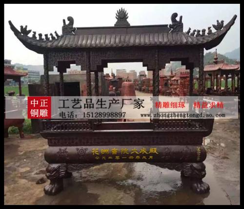 中正銅雕生产厂专业加工方形铜香爐-承接铁香爐咨询热线;15128998897