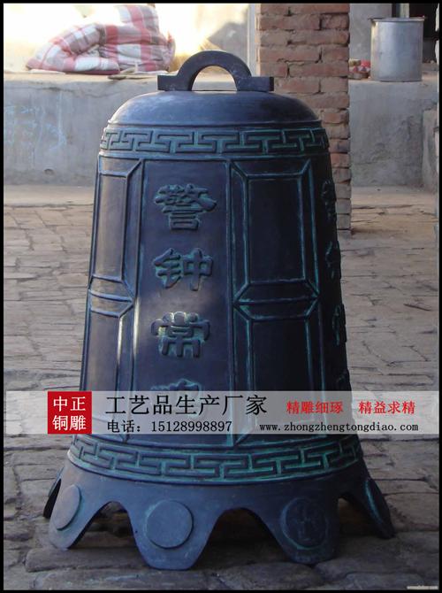 中正銅雕生产厂家专业承接寺院各种銅鍾了解仿古銅鍾价格请咨询銅鍾雕塑厂家。