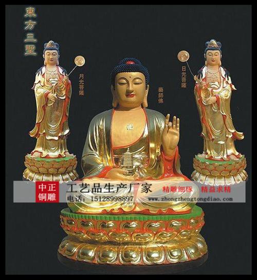 东方三圣雕塑价格