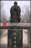 校園孔子雕塑_校園文化雕塑_校園雕塑設計-河北中正校園雕塑工廠