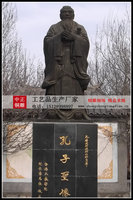 校園標准孔子銅像