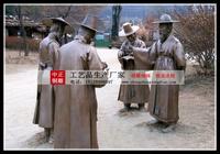 朝鮮族人物雕塑