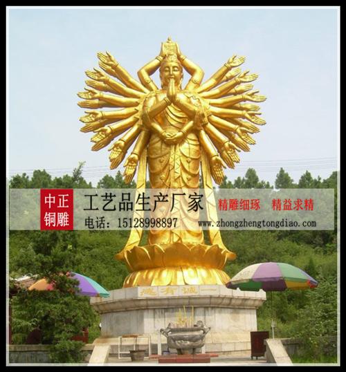 千手观音銅佛像_定做千手观音铜像,欢迎咨询河北中正銅雕生产厂家。