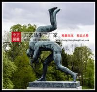 園林西方人物雕塑