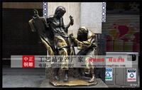 步行街人物主題雕塑
